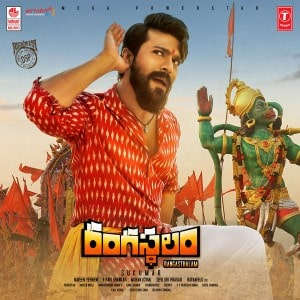 Rangasthalam movie