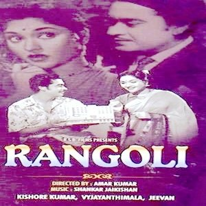 Rangoli movie