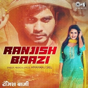 Ranjish Baazi lyrics