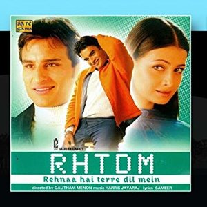 Rehna Hai Tere Dil Mein movie