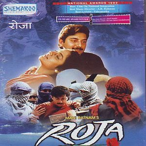Roja movie