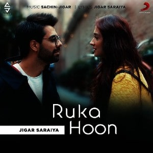 Ruka Hoon lyrics