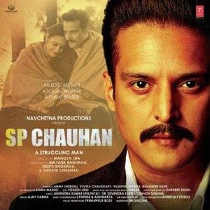 SP Chauhan movie