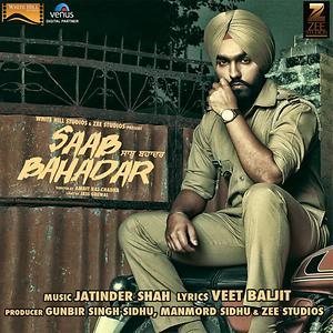 Saab Bahadar movie