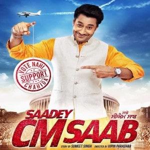 Saadey CM Saab movie
