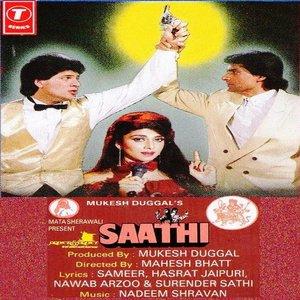 Saathi movie