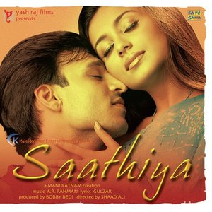 Saathiya movie