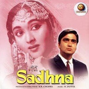 Sadhna movie