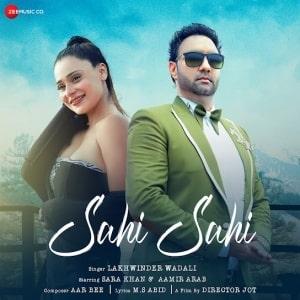 Sahi Sahi Lyrics