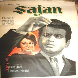 Sajan movie