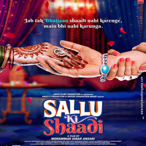 Sallu Ki Shaadi movie
