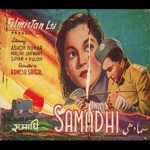 Samadhi movie