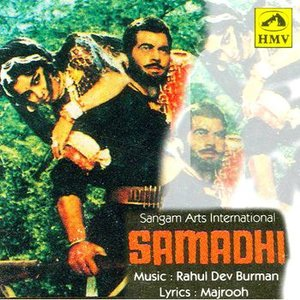Samadhi movie