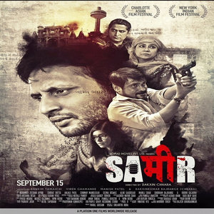 Sameer movie