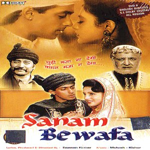 Sanam Bewafa movie