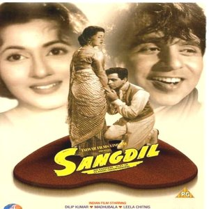 Sangdil movie