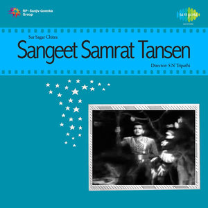 Sangeet Samrat Tansen movie