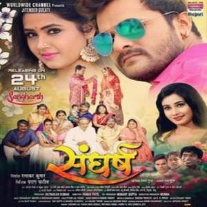 Sangharsh movie