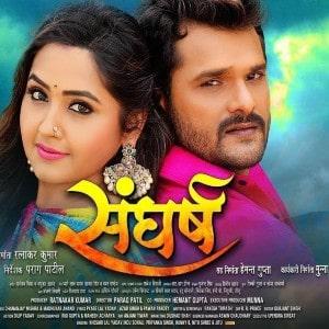 Dhoval Baru Doodh Se lyrics from Sangharsh