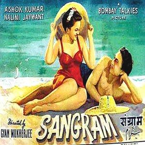Sangram movie