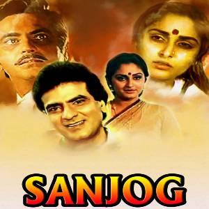 Sanjog movie