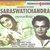 Saraswatichandra movie