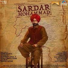 Sardar Mohammad movie