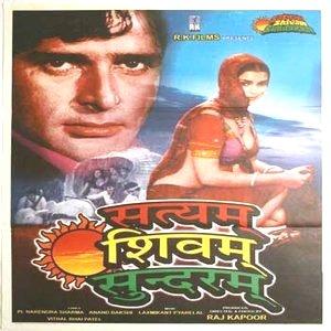 Satyam Shivam Sundaram movie