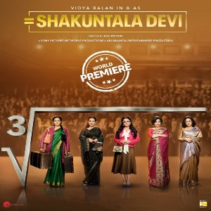 Shakuntala Devi movie