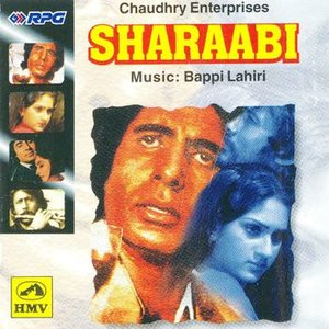 Sharaabi movie