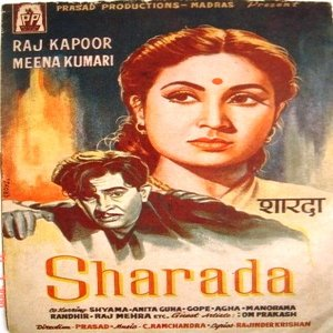 Sharada movie