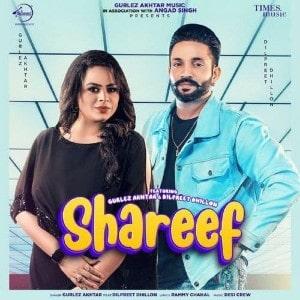 Shareef Lyrics
