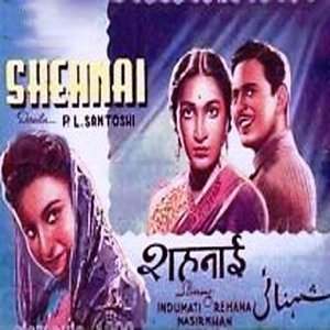 Shehnai movie