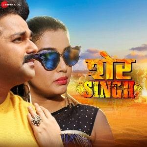 Sher Singh movie