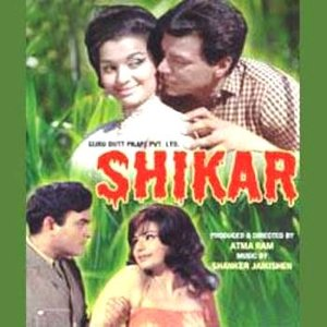 Shikar movie