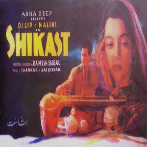 Shikast movie