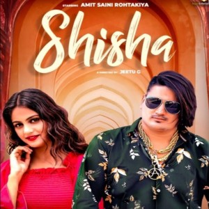 Shisha lyrics