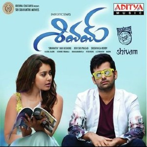 Shivam movie