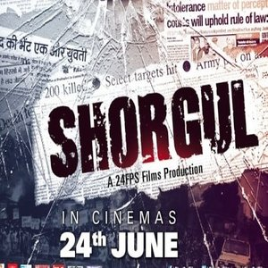 Shorgul movie