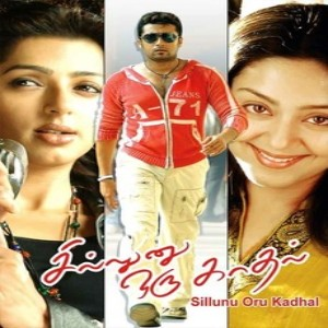 Sillunu Oru Kaadhal movie