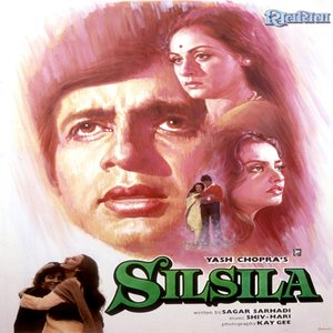 Silsila movie