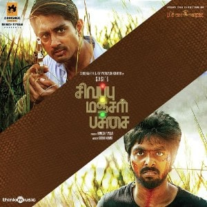 Sivappu Manjal Pachai movie