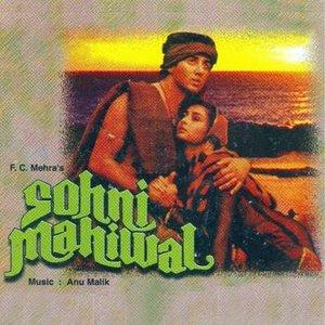 Sohni Mahiwal movie