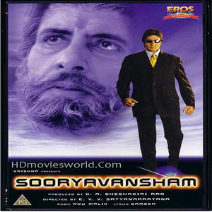Sooryavansham  movie
