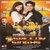 Speedy Singhs movie