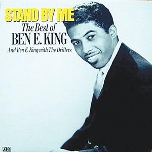 Stand By Me lyrics