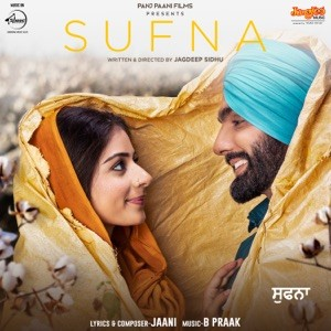 Sufna movie