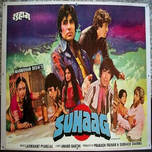 Suhaag movie