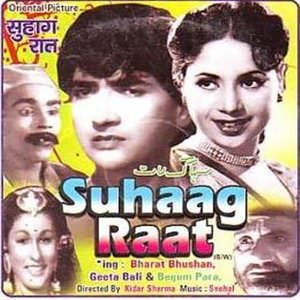 Suhaag Raat movie