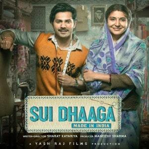 Sui Dhaaga movie